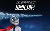 한국씨티은행, '씨티 더빠른 신용대출' 커피 쿠폰 증정 이벤트 진행