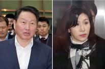 [뉴스텔링] 노태우와 그늘진 현대사…SK家 이혼소송 내막