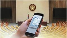 [연중기획-기업정책 핫이슈(54)] 인터넷은행 또 특혜 시비…거센 반대 왜?