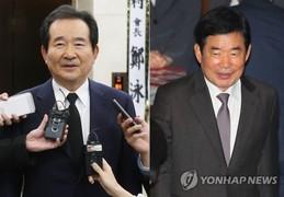 靑, 차기 총리로 정세균 검증 착수…李총리 유임설도 여전