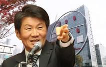 [핫+CEO]정몽규 HDC현대산업개발 회장, 모빌리티 '하늘길'로 넓힌다