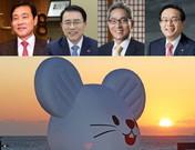 [재계 신년사 행간읽기①] 신한·KB·하나·우리금융…새해 키워드는 '사업모델 혁신'