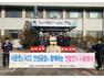 KCC, 가평‧여주‧안성 사업장서 지역사회공헌활동 펼쳐