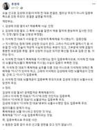 """류영재 판사 """"김성태 무죄는 (검찰의) 입증 부족이 문제"""""""