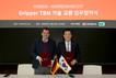 호반산업, 독일 헤렌크네히트와 TBM 기술교류 업무협약 체결