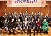 [뉴스텔링] 남양유업의 '물량밀어내기 원천봉쇄'…결과는?