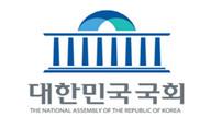 국회 행안위, '경찰 개혁' 등 임기 내 처리 노력