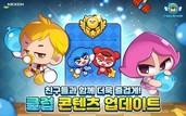 넥슨, '크레이지아케이드 BnB M' 신규 시스템 '클럽' 오픈
