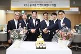KB증권, 기업금융특화점포 '인천CIB센터' 신설