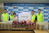 NH농협은행, 취약계층 대상 마스크·손세정제 등 전달