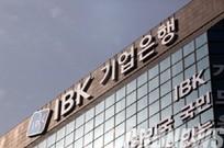 [연중기획-기업정책 핫이슈(58)] '노동자 추천 이사' 기업은행 닻 올리나