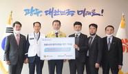 광주광역시, 코로나19 위기 극복 위한 기부 잇따라