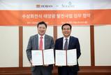 호반산업, 솔키스와 수상회전식 태양광 발전사업 제휴