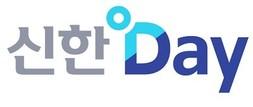 신한카드, '신한Day' 이벤트 시작