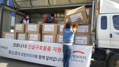 """[코로나19 위기돌파④] """"우리는 이긴다"""" 재계 나눔 물결"""