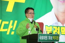 박지원 후보, 박물관식 목포역사 신설·KTX 임성역 정차 추진
