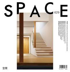 「SPACE(공간)」 2020년 4월호 발간 - 삶에 대한 사려, 무덤덤한 건축: 구가도시건축