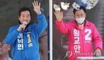 '종로 빅매치' 이낙연 vs 황교안, 오늘 첫 방송토론 격돌