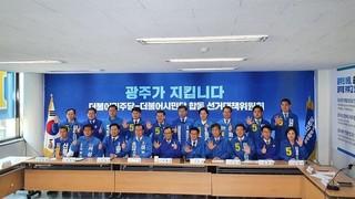 """이용빈 민주당 광산갑 후보 """"광주시, 광주의료원 설립 적극 환영"""""""