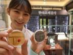현대백화점, 판교점서 한국조폐공사 '경복궁 기념 메달' 선봬