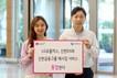 LG유플러스, '신한금융그룹 공통 메시징 사업' 주사업자로 선정