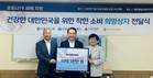 신한금융, 저소득 노인·장애인 가구에 '희망상자' 전달