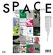 「SPACE(공간)」 2020년 6월호 발간 - 코로나19 이후를 질문하다