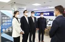 [연중기획-기업과 나눔 ㊶] 코로나19 최전선에 선 우리금융그룹