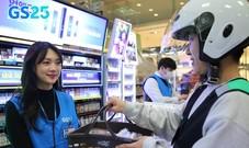 [코로나 체인지 ③] 언택트 시대 맞은 편의점 업계 '배송 무한경쟁'
