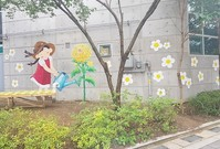 [생생현장] 한국투자증권이 그린 '금천구 저층주거지 벽화' 가보니