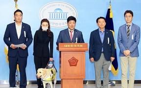 """미래통합당 """"최숙현 선수 명복 빌어, 스포츠 인권대책 필요해"""""""