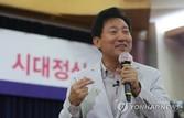 """오세훈 """"차기 대선, 통합당의 승리 가능성 높아…대선후보 되고자 노력하는 중"""""""