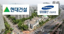 [생생현장] 재건축 '2강' 현대건설·삼성물산…정면승부 펼칠까?