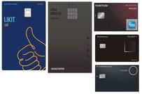 [뉴스텔링] 마이핏·예이·라이킷…신용카드 이름은 왜 외래어일까