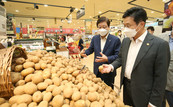 롯데마트, 농림축산식품부와 '대한민국 농할갑시다' 캠페인 진행
