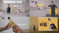 롯데칠성 '미림', 정호영 셰프와 신규 광고 온에어