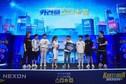 넥슨, '카트라이더 러쉬플러스' 인플루언서와 '카러플 스타컵' 진행