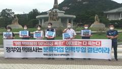[21대 국회-기업정책 핫이슈⑧] 중흥기 맞은 택배업계, '택배노동자' 보호법은?