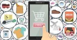 [뉴스텔링] 유통업계 신무기 '오픈마켓·라이브커머스'…소비자와 윈윈 할까