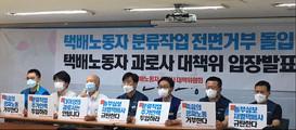 """한진·CJ대한통운·롯데글로벌로지스…추석 택배전쟁 """"대란은 없다"""""""