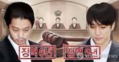 [속보] '집단성폭행' 정준영·최종훈, 징역 5년·2년6개월 최종 판결