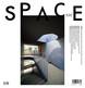 「SPACE(공간)」 2020년 10월호 발간 – 공동체적 가치를 제안하는 주택: 에이라운드건축