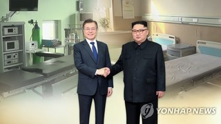 코로나19 공동대응 위해 남북정상 주고받은 친서 전문 공개