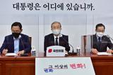 국민의힘, 긴급 의원총회 개최…정진석·태영호 등 '北 피살사건 규탄' 발언