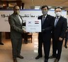 대우건설, 이라크 정부에 코로나19 진단키트 기증