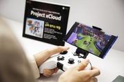 [기자수첩] '5G 엑소더스'인데…클라우드 게임은 성공할 수 있을까