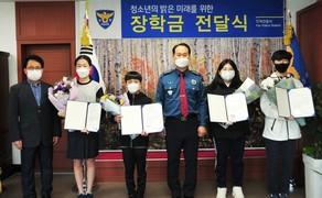 [인제]홍원표 인제경찰서장 장학금 전달