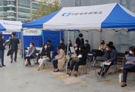 고양상의, 2020어울림 일자리 박람회 개최..물류-무역-중장년 분야 현장면접