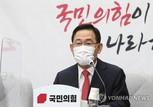 """주호영 """"秋 검찰청법 위반으로 고발할지 검토 중"""""""