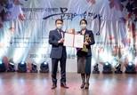 넷마블문화재단, '대한민국장애인문화예술대상' 공로상 수상